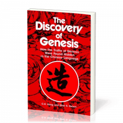 THE DISCOVERY OF GENESIS